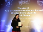 The Asset Corporate Awards 2014