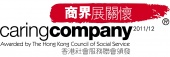 """""""Caring Company"""" logo for the third year"""