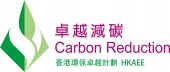 Carbon Reduction Certificates