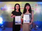 "NWDS garnered the honor of ""Family-Friendly Employers 2013/14"" in the ""2013/14 Family-Friendly Employers Award Scheme"" for the second consecutive time, and been given the ""Special Mention"" award, in recognition of the Company's continuous effort in implementing family-friendly policies and measures."