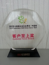Golden Bee – Customer Focus Award