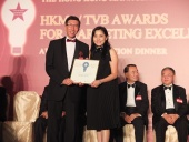 Citation for Excellence in Mainland Marketing