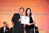 """2011""""Citation for Excellence in Mainland Marketing"""""""