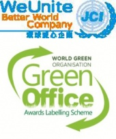 UNMDS Better World Company Label