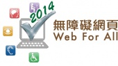 Silver Award in Web Accessibility Recognition Scheme