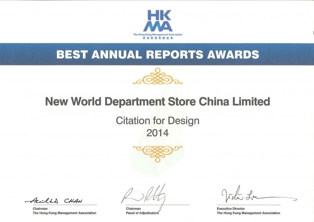 """new world department store china limited """"new world department store china limited company profile"""" is a detailed strategic and analytical report on new world department store china limited the 2018 version of the report offers detailed insights into the company's strategies, developments, outlook and drivers."""