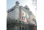 NWDS Announces the Soft Opening of Its Sixth Store in Wuhan