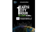 "NWDS Supports ""Earth Hour"" for the Fourth Consecutive Year Switch off Its Lights for an Hour to Build a Better Environment"