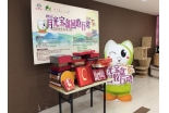 The Fourth NWDS Moon Cake Box Recycling Campaign and  the Moon Cake Box Creative Design Competition  Complete with Satisfaction to Transform Nearly 3,600 Collected Moon Cake Boxes into Treasure
