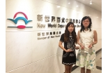 NWDS Garners Two Awards at  7th Asian Excellence Recognition Awards for  Its Highly Effective and Interactive Investor Relations