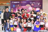 """""""Green Mid-Autumn Festival – Moon Cake Box Recycling Campaign"""" 2017 Converged Support from Caring Customers,  Recycling Close to 2,200 Moon Cake Boxes to Promote Waste Reduction"""