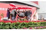 Yancheng New World Department Store Grandly Opens To Establish the Largest One-Stop Living Gallery in Yancheng