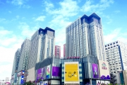 Shenyang New World Department Store – Jianqiao Road Branch Store