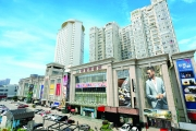 Wuhan New World Department Store – Xudong Branch Store