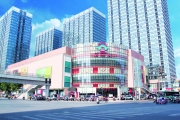 Zhengzhou New World Department Store