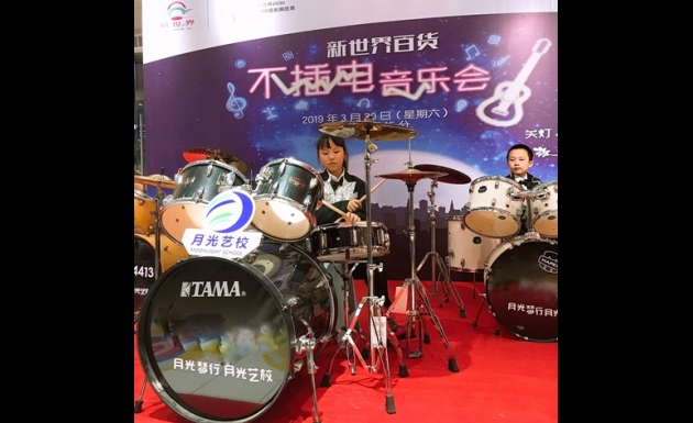 "The Moonlight Art and Music School of Chongqing was invited to perform at the ""Unplugged Concert"" at Chongqing New World Department Store. Young students played music with jazz drums to invoke public concern for environmental conservation."