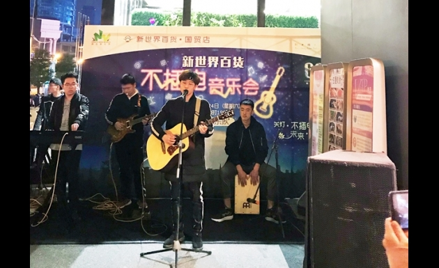 "Wuhan New World Department Store invited local band Milin to perform in the store's ""Unplugged Concert"". The group made use of acoustic instruments including wooden guitar and Cajón drum boxes to play music and sang popular songs, awaking the public's mind on environmental protection."