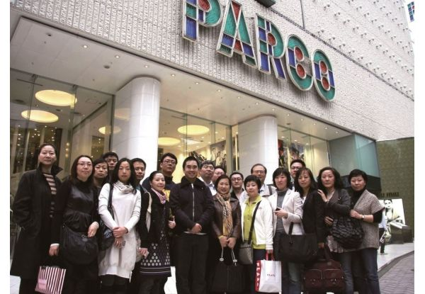 Field Trip to Tokyo, Japan for Middle and Senior Management Team