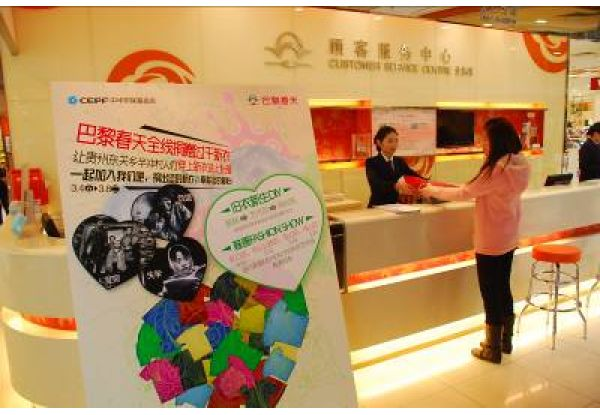 9 stores of NWDS in Shanghai Collect over a Thousand New Clothes for Guizhou Villagers