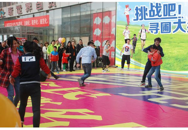 """The Company also organized a nationwide sustainability activity, """"Take the Challenge! Battle Arena Games!"""", at the stores concurrently."""