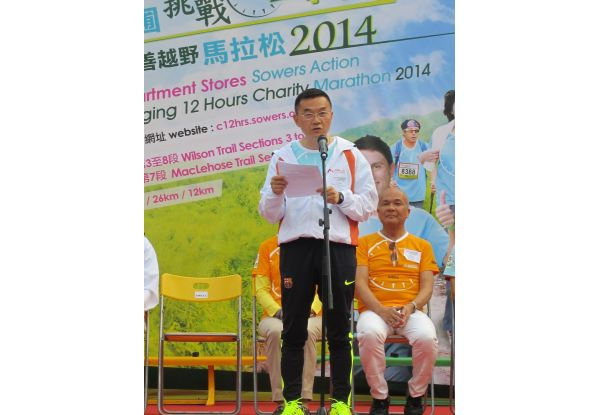 Mr. Philip Cheung, Managing Director and Executive Director of NWDS, delivered a speech at the ceremony.