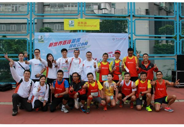 Many NWDS staff signed up for the 12km, 26km and 42km marathon with enthusiasm.