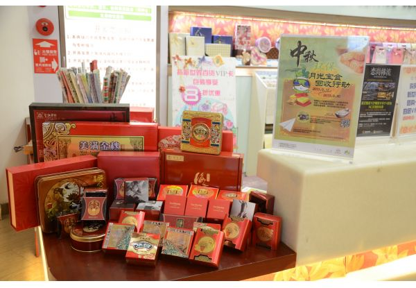 """NWDS' signature nationwide environmental activity, """"Green Mid-Autumn Festival- Moon Cake Box Recycling Campaign"""" has completed with satisfaction, successfully collected around 3,500 moon cake boxes."""