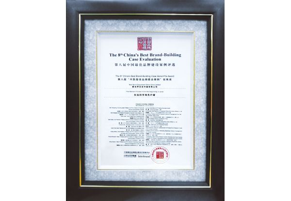 "NWDS Professional Tutor Training Program Wins the Honorary Title of ""Top 20 China Corporate Training Program"""