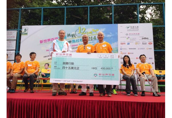 NWDS made a donation of HKD0.45 million in total for the marathon.  Photo: Mr. Au Tak Cheong, Non-executive Director of NWDS (Left)