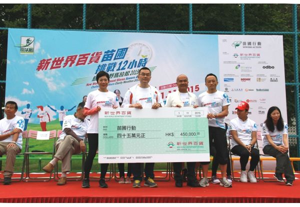 "NWDS title-sponsored ""Sowers Action Challenging 12 Hours Charity Marathon"" for the second consecutive year and donated HKD0.45 million."