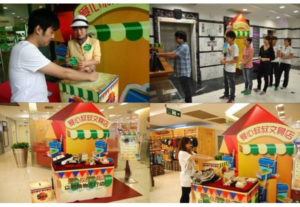 """Stores in Eastern China District Organizes the """"Uncle Caring's Stationary Store"""" Goods Exchange Activity"""
