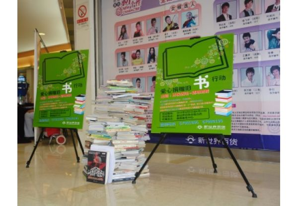 NWDS Holds Nationwide Used Book Donation Campaign
