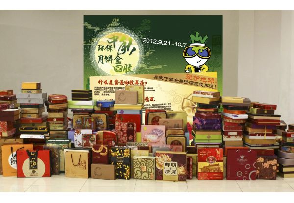 """About 5,800 Moon Cake Boxes Collect in """"NWDS Green Mid-Autumn Festival – Moon Cake Box Recycling Campaign"""""""