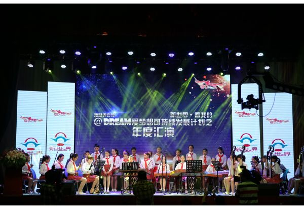 """The Rainbow Orchestra of Jinhui School in Shanghai Fengxian District dedicated """"Dancing with the Dragon"""" performed by its Chinese folk music band to the audience to mark a perfect beginning to the show."""