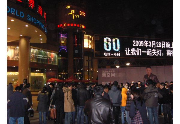 """Stores Actively Participate in the """"Earth Hour"""" Switch-off Light Activity"""
