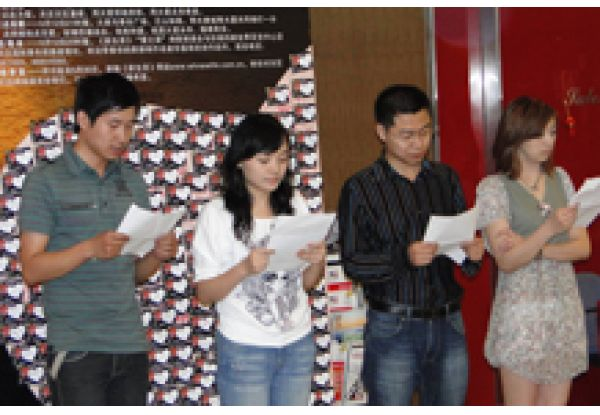 5.12 Candle Light Charity