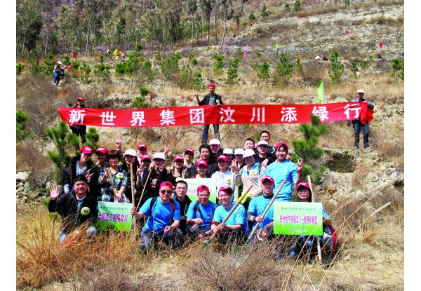 Stores Takes an Active Part in Afforestation Projects