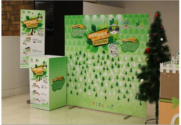 """""""Let's Donate a Tree to Save the Earth"""" Waste Paper Recycling Scheme to Improve Customers' Awareness of Environmental Protection"""