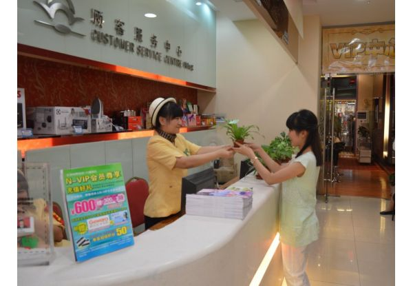 Customers shopping at NWDS in green can adopt small potted plants home to green-furnish their homes.