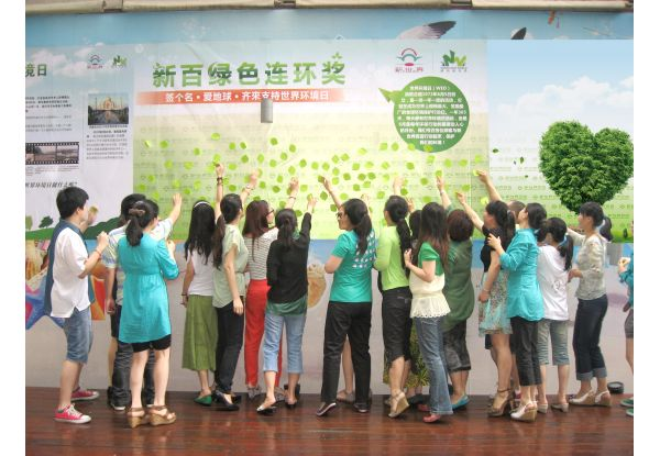 NWDS Green Rewards Receive Enthusiastic Response Successfully Promoted Environmental Awareness