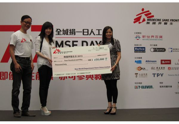 "NWDS Becomes the Key Sponsor of ""MSF Day"" For the Seventh Consecutive Year"