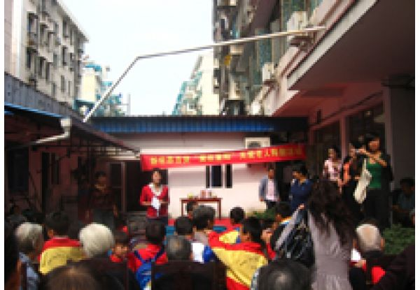 """""""Share love in Chung Yeung"""" – Elderly Home Visit"""