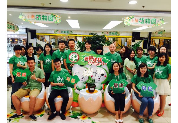 "NWDS Held the Fourth ""Go Green with NWDS"" Nationwide Green Activity Promotes Wearing Green and Eating Green"