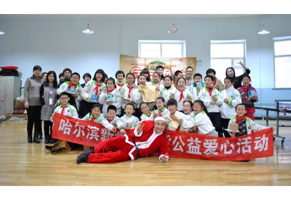 """Busy Ping Pong"" Nationwide Voluntary Activity Conveys Festive Blessings to Under-resourced Children"