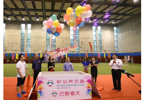 NWDS' management, leaders of its partners turned on the @Dream launching device together to kick start the performances on that day, symbolizing their collective efforts to help children pursue their dreams with the establishment of an athlete competition platforms.