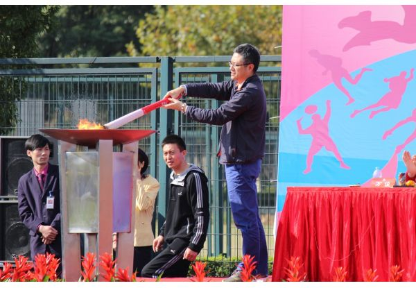 Stores in the South Eastern China Region Held Autumn Staff Sports Day