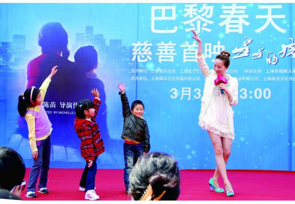 NWDS Stores in Shanghai Sell Charity Ticket for the Premiere of Son of the Stars