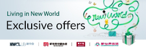 Living in New World - Exclusive Offers