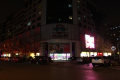 """Participating in the """"Earth Hour"""" for the Fifth Consecutive Year - Photo 2"""