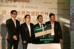Co-launches T-VIP Card with Tenpay - Photo 1